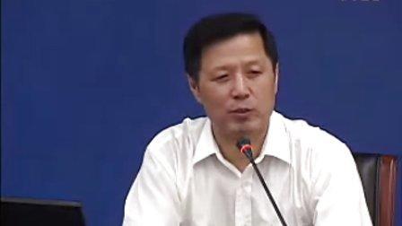 国民经济核算精品课程视频教程——主讲许宪春