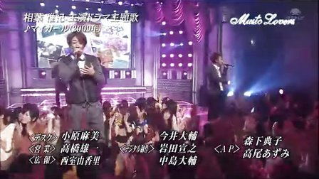 111106 嵐  Music Lovers「My Girl」清晰修正版