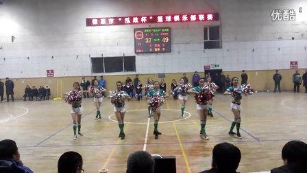 德惠市翩翩舞蹈培训基地  2013篮球啦啦队舞蹈