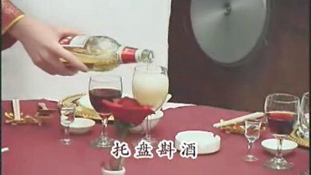 标准托盘斟酒