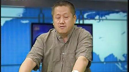 孔庆东:渤海湾漏油事件 康菲公司犯下滔天罪行