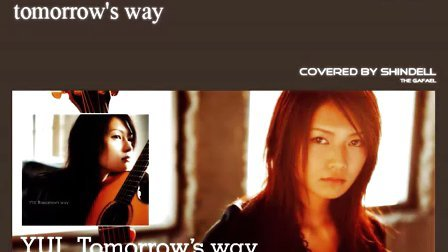 YUI cover Tomorrow's way vocal SHINDELL