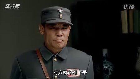 断刺-第24集.mp4