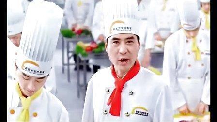 陕西新东方烹饪学校 西安新东方 西安厨师学校