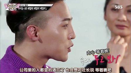 【X】[超清中字]130822 BIGBANG 权志龙 G-Dragon 明星纪录片 Kpop He
