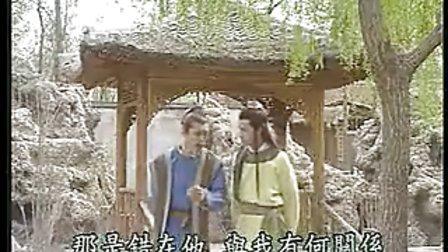 了凡四训 电影 高清_标清