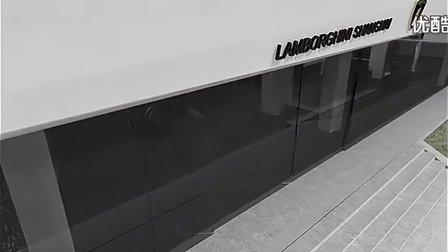 Lamborghini Shanghai Showroom