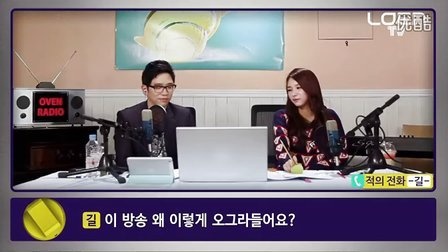[Fiestar‧SY]OVEN RADIO Lee JuckEP4. Is There Anybody[JEI]