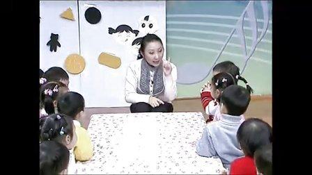 幼儿园优质课《饼干乐园》幼儿园示范课幼儿园公开课