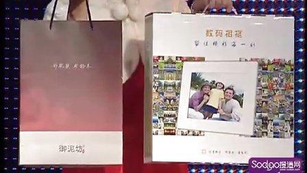 佐卡伊之星搜道网( www.sodao.com )第二届中国美女盛典之美女优胜奖