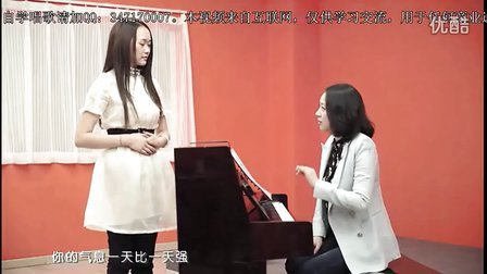 唱歌技巧和发声方法 基础乐理 视唱练耳 唱歌教学 (8)