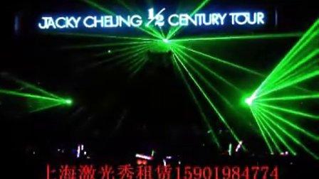2011张学友世纪演唱会首站--上海 激光秀