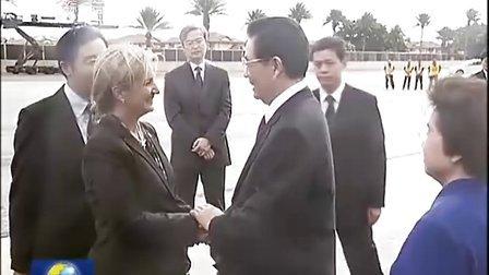 胡抵达美国夏威夷出席亚太经合组织第十九次非正式会议 111111 新闻联播