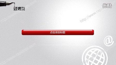 【锐普PPT模板】钢笔墨水商务图标PPT模板