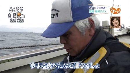 うまいッ![とろける甘さ!絶品ホタテ~青森・平内町~]20131117