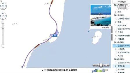 5日游北京到海南旅游海南浪漫双飞5日游【游比比旅游线路动画预览】