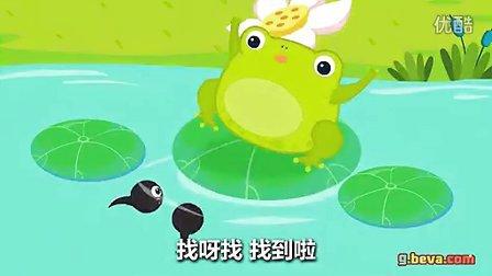 149 小蝌蚪找妈妈_标清