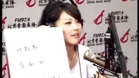 林依婷《中国歌曲排行榜》专访之二