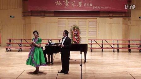 河南大学刘媛媛老师的二重唱《你从哪里滚回来》