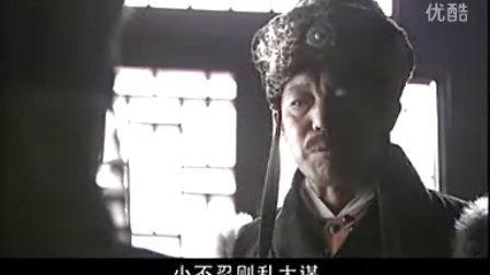 再生緣 國語24李冰冰 黃海冰 孫興 陳龍