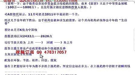 晓青11.11.13