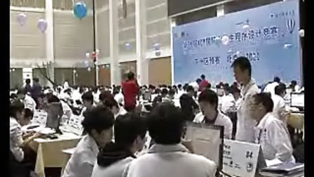 ACMICPC 2011 亚洲区预赛北京站 北京邮电大学 现场直播录像(1小时42分开始解说)