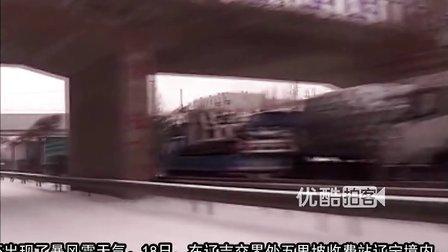 【拍客】高速变停车场 实拍暴雪致车辆滞留十余公里