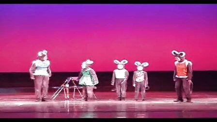 2014年中国未成年人网春晚——《老鼠搬家》(环保童话小品)