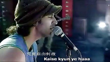 Sun raha hai naa(Aashiqui2)Movie Song With Lyrics_标清