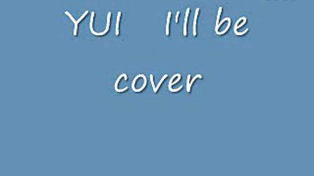 YUI cover I'll be vocal