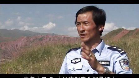 感动青海《保护高原生态 呵护中华水塔》记三江源自然保护区工程建设
