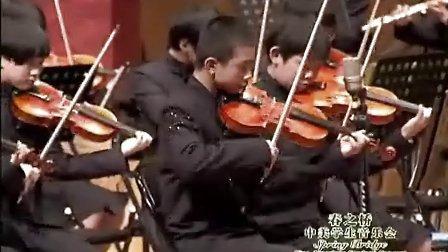 2014年中国未成年人网春晚——《铁匠波尔卡》