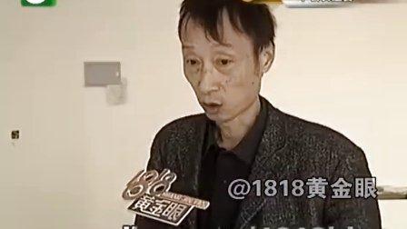 """""""湘湖人家""""又遭投诉 这回出在地板不平"""