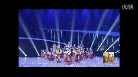 2014年中国未成年人网春晚——《鄂伦春欢歌》