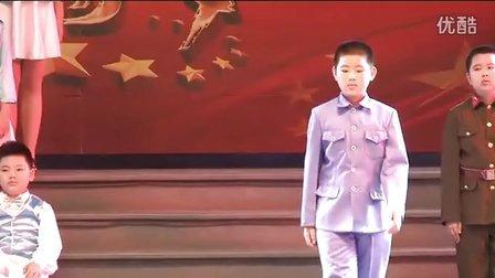 2014年中国未成年人网春晚——《党—梦想的航船》