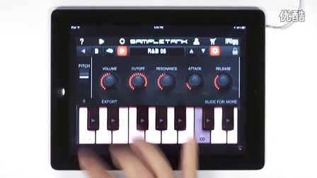 Grooves with SampleTank for iPhone/iPod touch 2