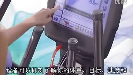 Life Fitness力健 Elevation系列   USB连接功能