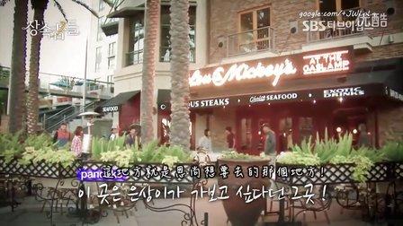 [中字] 继承者们 拍摄花絮(131119) 李敏镐 朴信惠 姜敏赫(CNBlue)金智媛.中字超清