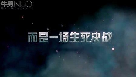 《深海之战》 中文版预告片