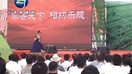 山东乐陵网视频专题-小枣节演出
