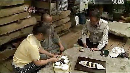 韩国人的饭桌