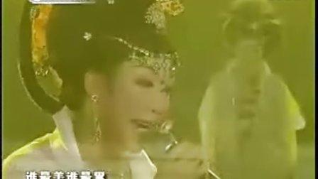 星光大道年度总决赛:李玉刚(为了谁)