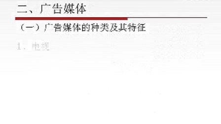 谭小芳:市场营销培训专家