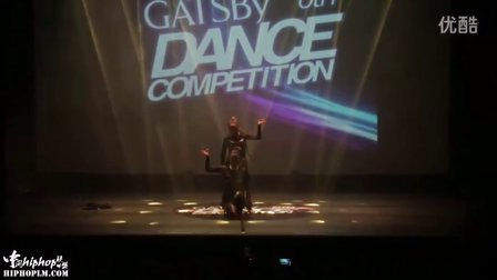 GATSBY 6TH DANCE COMPETITION 1st Place AT TACH