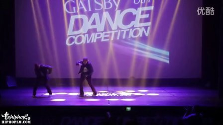 GATSBY 6TH DANCE COMPETITION Style Award VOLO
