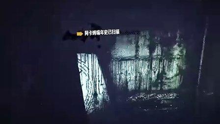[大民在疯人院]11.下水道美人鱼