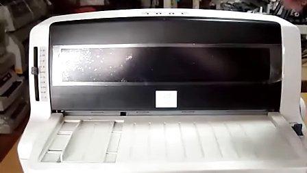 实达BP650K针式平推打印机 快递单 发票打印机