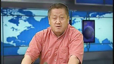 孔庆东:史上最牛环保局长可怜又可恨