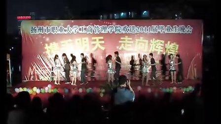 扬州职业大学工商管理学院欢送10级毕业生3