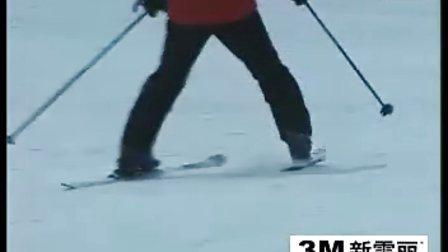 CCTV央视双板滑雪教学教程(零基础开始) 11